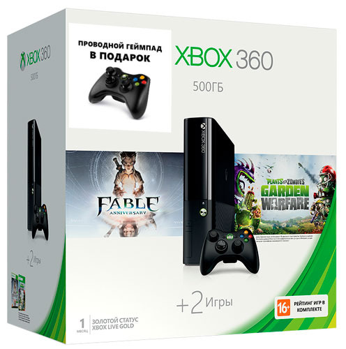 MICROSOFT XBOX 360 500 PLANTS VS ZOMBIES FABLE ANNIVERSARY